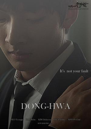 Dong-Hwa
