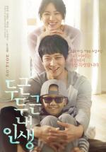 Doo-geun-doo-geun Nae-in-saeng (My Brilliant Life)