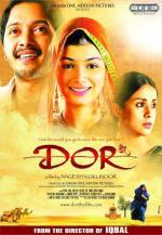 Dor (String)