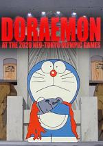 Doraemon at the 2020 Neo-Tokyo Olympic Games (C)