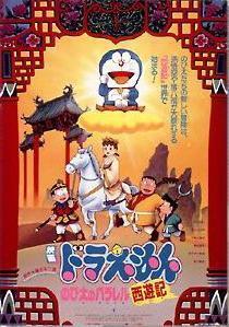 Doraemon y el viaje a la Antigua China