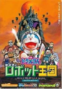 Doraemon, Nobita's Robot Kingdom