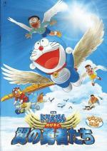 Doraemon en el mágico mundo de las aves