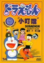Doraemon (TV Series)