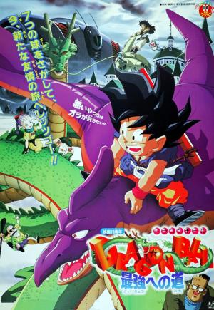Dragon Ball: The Path to Ultimate Strength
