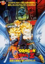 Dragon Ball Z: El combate final