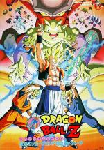 Dragon Ball Z 12: Fusion Reborn