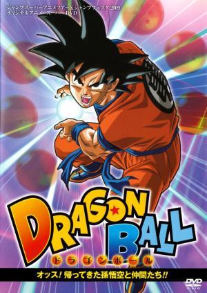 Dragon Ball Z: Vuelven Son Goku y sus amigos