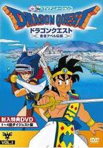 Dragon Warrior (TV Series)