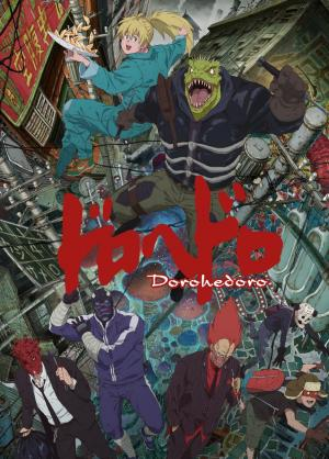Dorohedoro (TV Series)