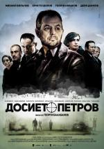 The Petrov File