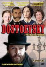 Dostoevsky (TV Miniseries)