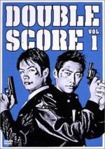 Double Score (Serie de TV)