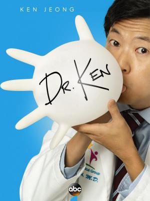 Dr. Ken (Serie de TV)