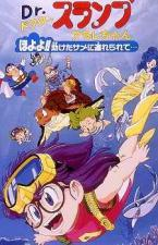 Dr. Slump and Arale-chan: Hoyoyo!! Follow the Rescued Shark...
