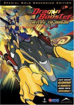 Dragon Booster (Serie de TV)