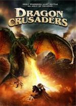 Los cruzados del dragón