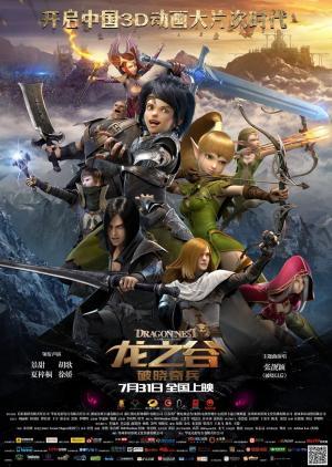 Dragon Nest: Warriors' Dawn (AKA Rise of the Black Dragon)