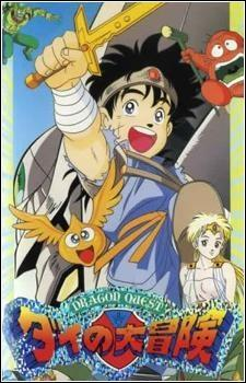 Dragon Quest Dai S Great Adventure Tv Series 1991 Filmaffinity