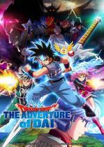 Dragon Quest: The Adventure of Dai (Serie de TV)