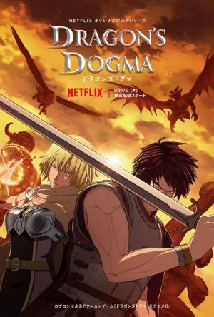 Dragon's Dogma (TV Series)