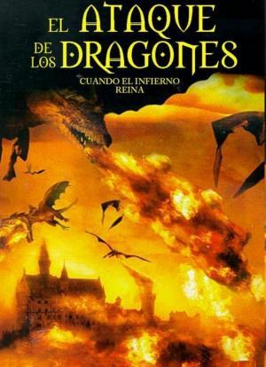 El ataque de los dragones (TV)