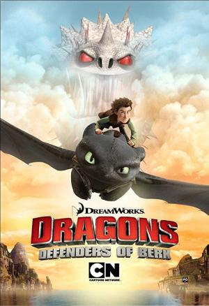 Dragones: Defensores de Berk (Serie de TV)