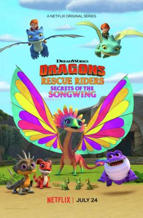 Dragons: Rescue Riders: Secrets of the Songwing (TV)