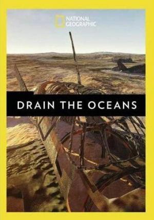 Drenar los océanos (Serie de TV)
