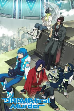DRAMAtical Murder (Serie de TV)