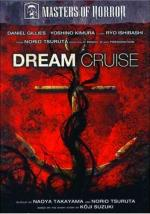 Crucero de ensueño (Masters of Horror Series) (TV)