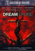 Dream Cruise (Masters of Horror Series) (TV) (TV)