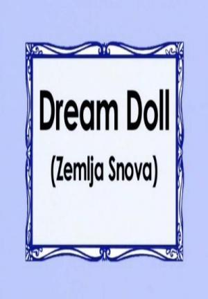 Dream Doll (C)