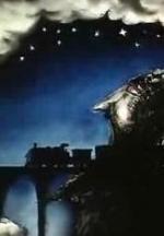 Dreamland Express (C)