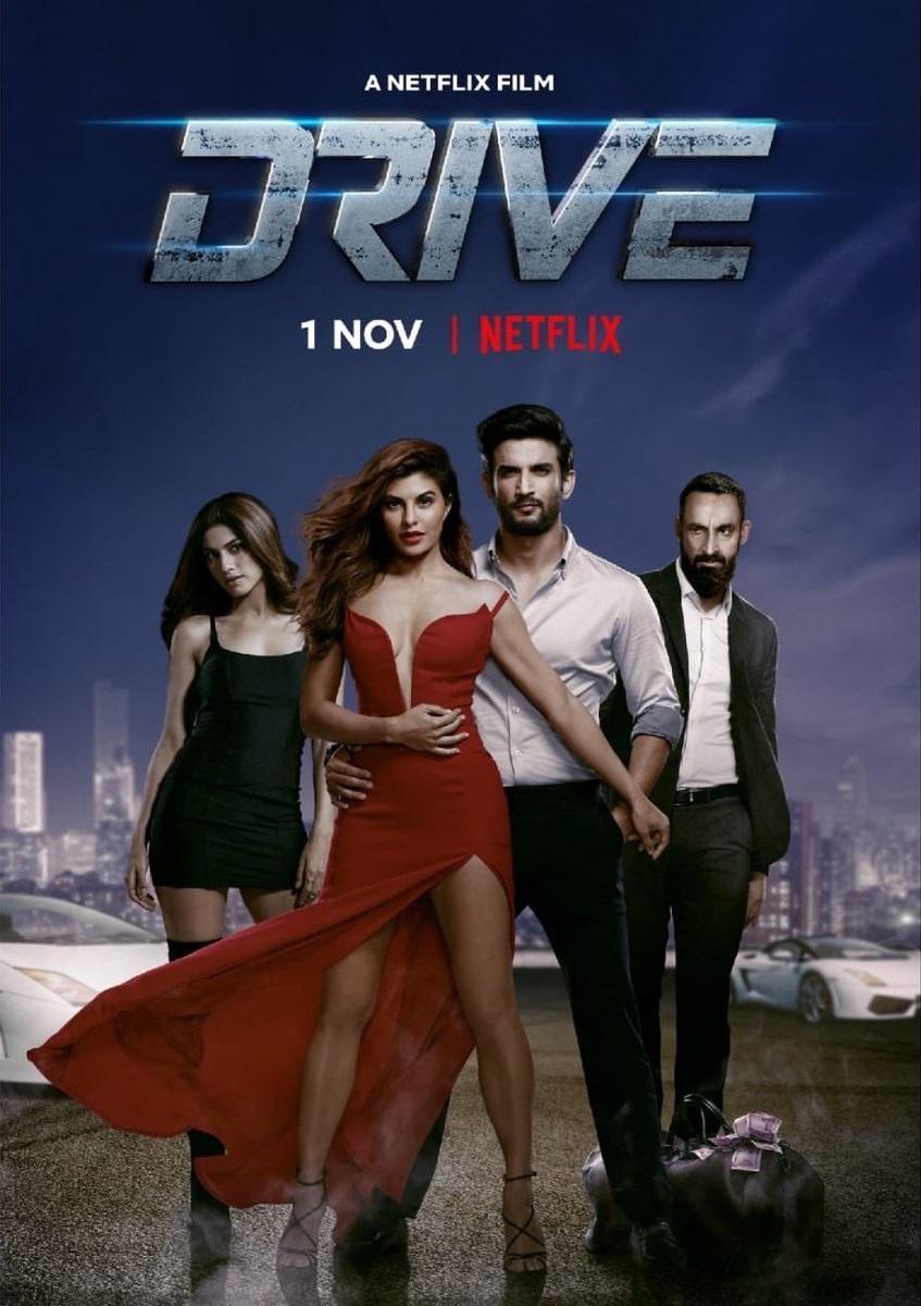 Drive [2019][Latino][1080p][MEGA]