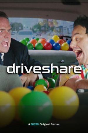 Drive Share (TV Series)
