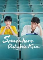 Somewhere Only We Know (TV Series)