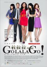 Du Lala sheng zhi ji (Go Lala Go!) (Du Lala's Promotion)
