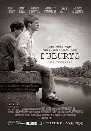 Duburys (Vortex)