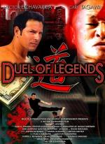 Duel of Legends