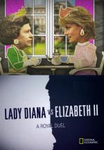 Cara a cara: Diana vs. Isabel II (TV)