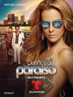 Dueños del paraíso (Serie de TV)