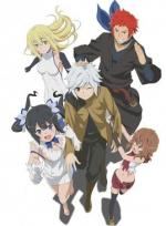DanMachi: Is It Wrong to Expect a Hot Spring in a Dungeon? (C)