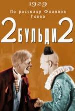 Two-Buldi-Two