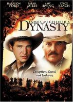 Dynasty (TV)