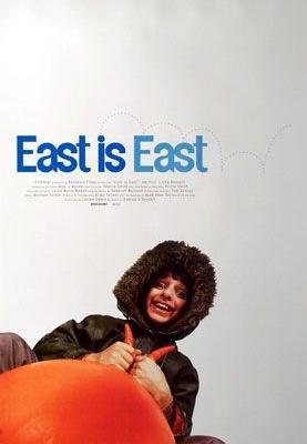 Oriente es oriente