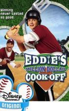 Eddie's Million Dollar Cook-Off (TV)