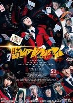 Kakegurui: The Movie