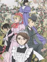Emma: A Victorian Romance (TV Series)