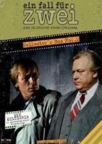 Ein Fall für zwei (A Case for Two) (Serie de TV)